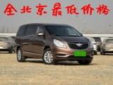 北京全新GL8商务租赁会议团建旅游剧组接机送机日租