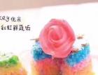【Key优米儿童餐厅】加盟/加盟费用/项目详情
