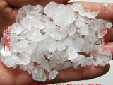 二甲基砜MSM透明结晶体辅料冰食品 添加剂 冰辅料结晶体