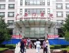 北京广安门医院专家出诊表广安门中医院肿瘤科预约挂专家号