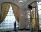 干洗窗帘免费清洗上门服务专业保证广州美吉亚环保公司信誉保证
