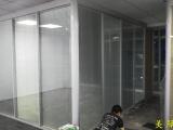 办公室隔断一平方多少钱