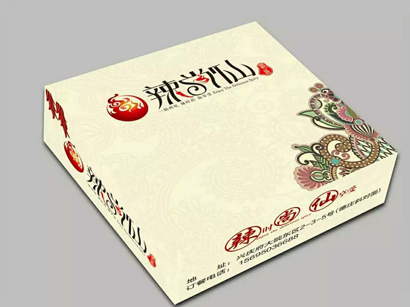 西宁抽纸定制-【荐】价位合理的银川盒抽纸