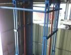 自行走铝合金升降机导轨式升降机剪叉式升降机车载式登车桥