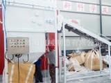 氧化铝自动拆袋机 自动拆包投料设备环保