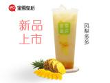 锦州 奶茶店 费多少