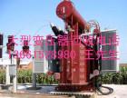 桐乡废旧干式变压器回收处理公司 指导报价
