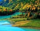 新疆旅游景点大全