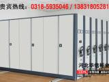 贵州档案密集架 衡水知名的手动密集架供应商是哪家