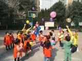 哈尼熊教育1至4岁幼托连锁品牌,妈妈创业好项目