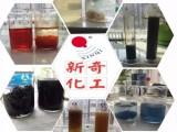 优质聚丙烯酰胺水处理药剂生产厂家--新奇净水