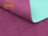 厂家直销 摇粒绒复合面料 复合摇粒绒面料 复合加工