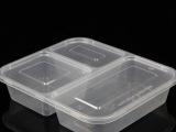 爵士兔一次性快餐盒150套方形88379三格注塑饭盒1000ml
