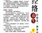 济南尚汇道家养生美容馆美容培训学校美容导师班