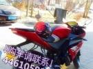 盛新老年代步车电动轿车800元