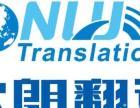 甘肃驾照兑换、驾照翻译、兰州翻译驾照、有资质的翻译