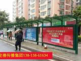 苏州公交车站牌广告公司