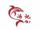 冯记招牌水煮鱼加盟 一周快速开店 全年热卖 店店火爆