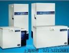 上海三洋超低温冰箱冰柜售后维修电话原厂配件**保障