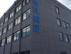 新区派诺思科技园:豪华精装修研发办公室招商