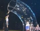 小丑气球-魔幻泡泡秀-魔术-个人演出