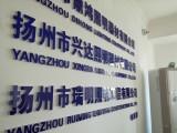 企业背景墙4S店招门头发光字广告牌