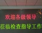 LED显示屏制作维修,网站制作。