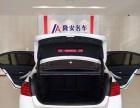 宝马 3系 2015款 320Li 超悦版时尚型开车开宝马.操控