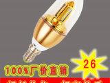 厂家热销 水晶灯用E14灯头led射灯 优质LED蜡烛灯 商业照