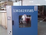 台式恒温鼓风干燥箱鼓风烘干机恒温烘箱