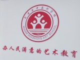 普高线下,民办高中都难进,武汉哪些中职学校还有普通高考班呢