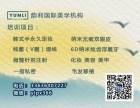 陵县一指宫廷私密回春术手法技术培训班