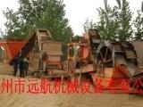远航制沙机生产线