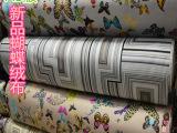 新款批发短毛绒布蝴蝶花格子复合沙发布料抱枕桌布