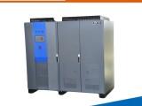 博奧斯廠家直銷300KW單向直流電源