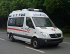 石家庄120救护车转运收费多少?价位多少?