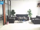 宁波华城国际83平难得的精品户型精装有两隔间写字楼出租!