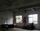 白云湖附近 厂房 120平米