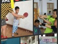 暑期羽毛球培训班招生