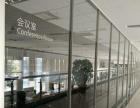 临沂玻璃隔断,办公隔墙,全市较低价安装设计