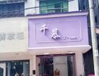 萧江 商业街繁华地段 服饰鞋包 商业街卖场