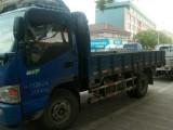 長途拉貨搬家3米一 13米貨車特價運輸