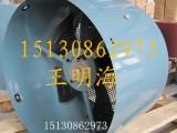 供应衡水永动G系列变频调速电机用冷却风机G250