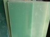 黄色环氧板棒 玻璃纤维板