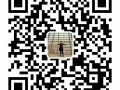 为何加入四川省德道国际云创系统,打工者加入三生直销的真实