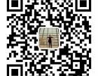 福建省三生德道国际高宁有享云创21天训练营-三生冠军莲花教练