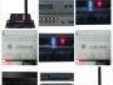 白银8路音量控制器 控制模块广州厂商
