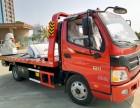 一拖二蓝黄牌国五清障车配置高动力强车体大气欢迎订购!