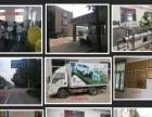 吐鲁番洗化日化生产设备技术