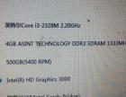 原装I3联想B590内存4G显卡1G硬盘500GB